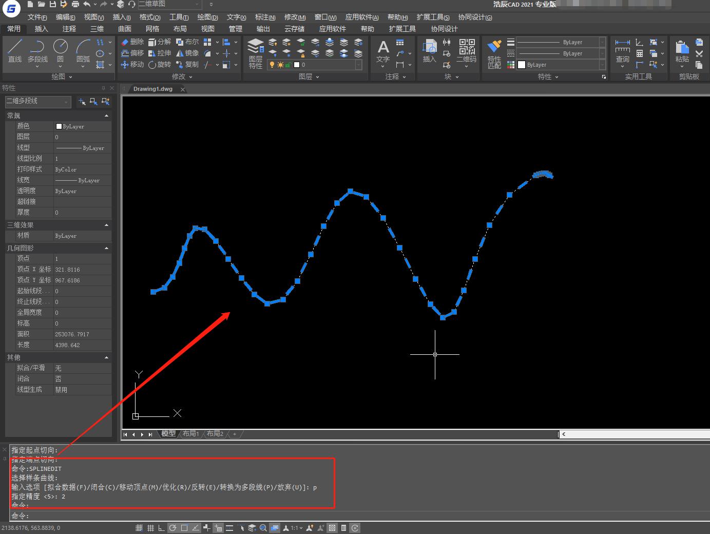 CAD样条曲线怎么转换成多段线?