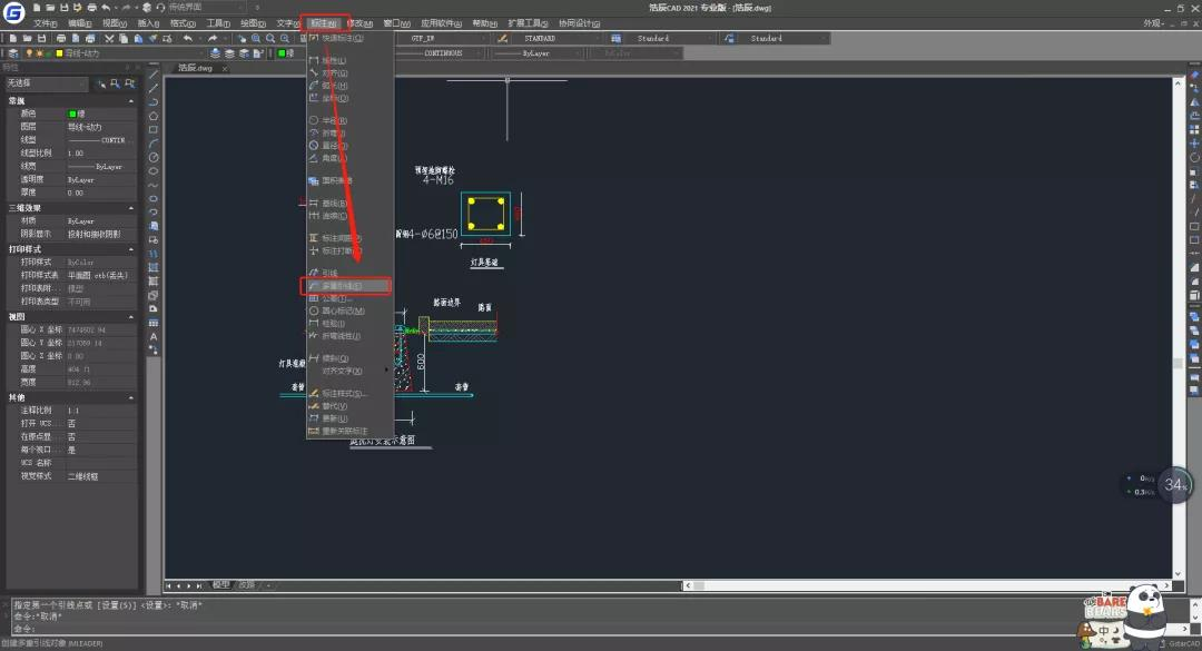CAD图纸没细节?快试试CAD局部放大、CAD多重引线!