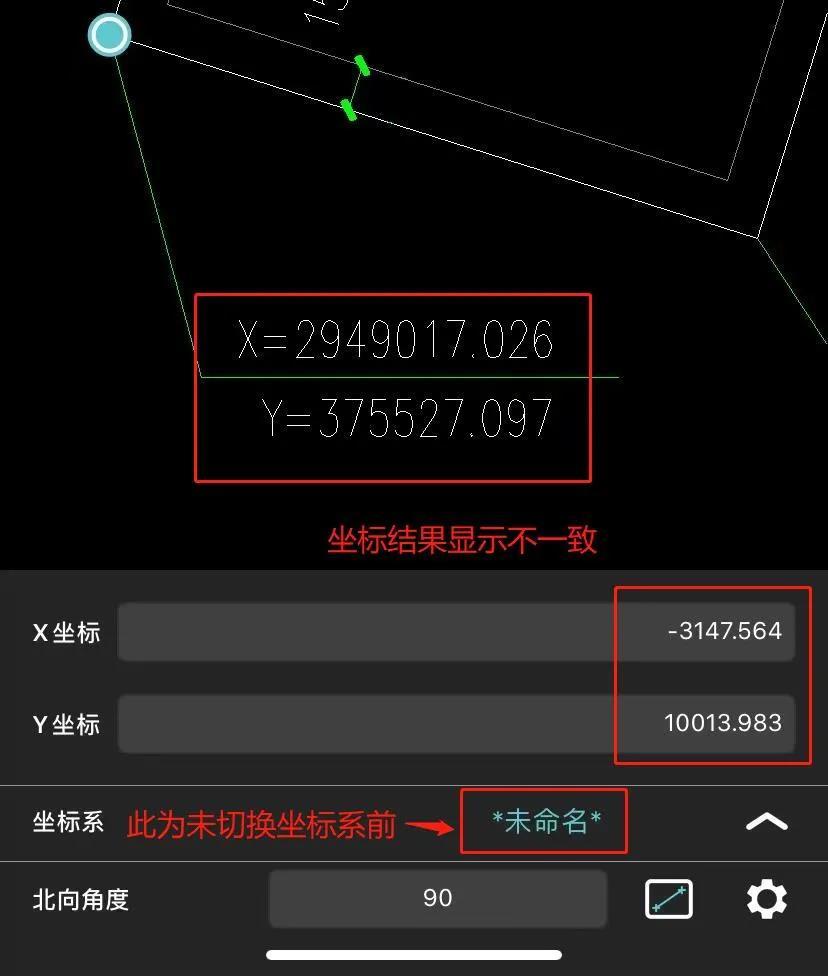 在手机中测量CAD坐标时发现结果与坐标点不符怎么办?