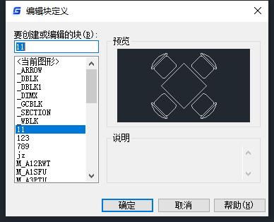CAD图块无法分解怎么办?CAD块分解教程