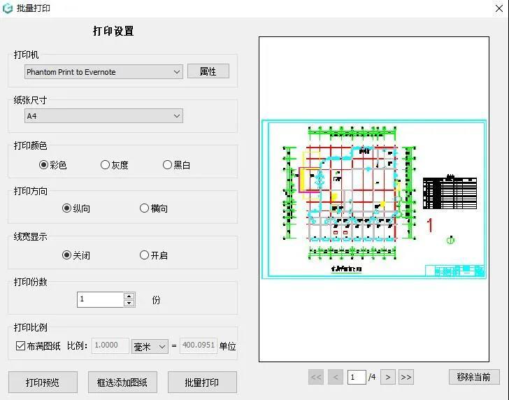 CAD看图软件中如何批量打印?CAD批量打印教程