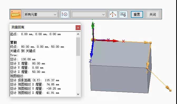 3D软件中如何快速进行数据评估?浩辰3D数据评估工具