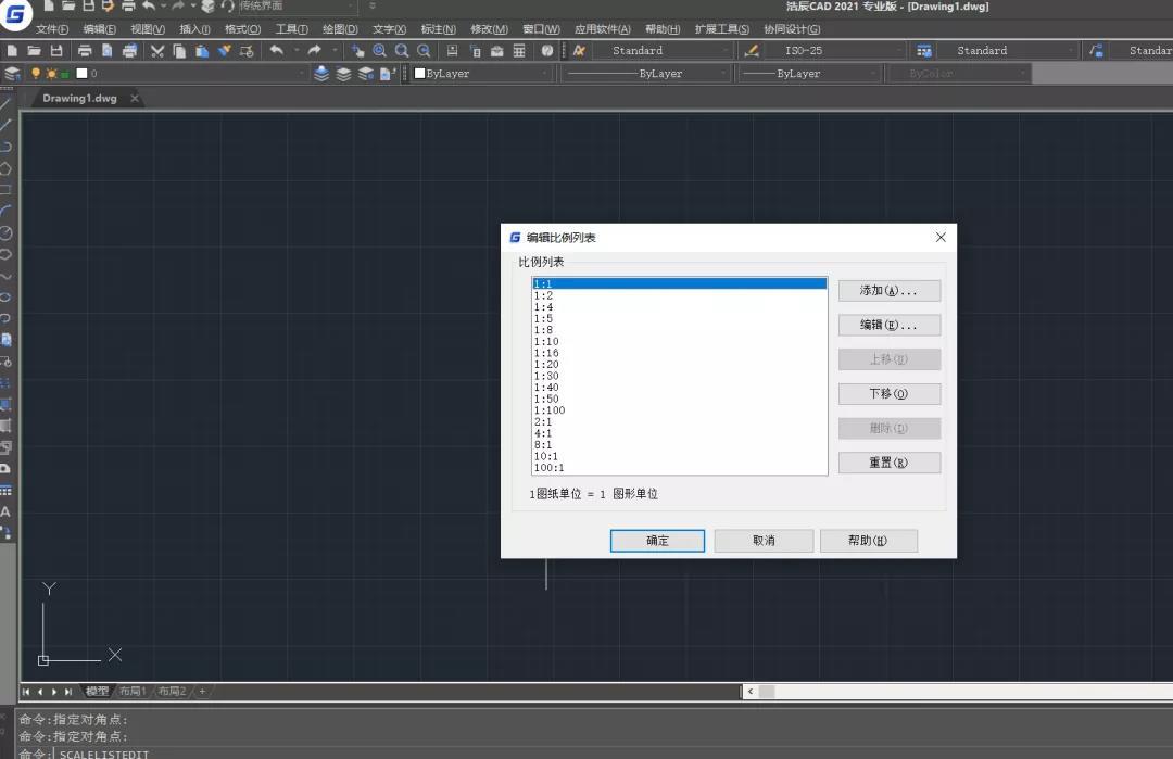 CAD图纸打开慢是什么原因?怎么解决?