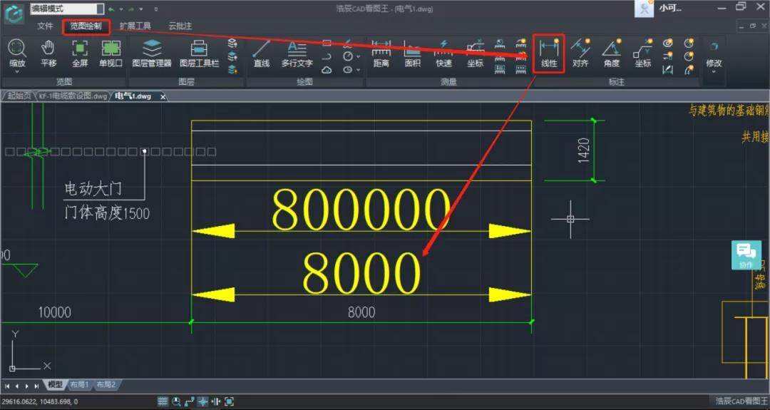 CAD图纸比例怎么调成1:1?CAD图纸比例设置教程