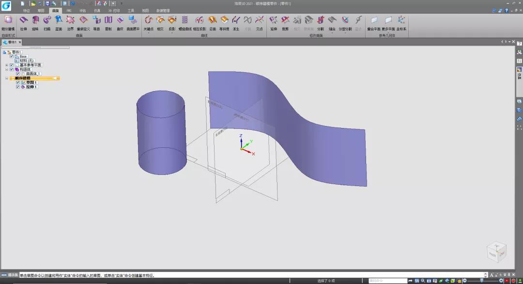 你知道浩辰3D制图软件有哪些特色实用功能吗?
