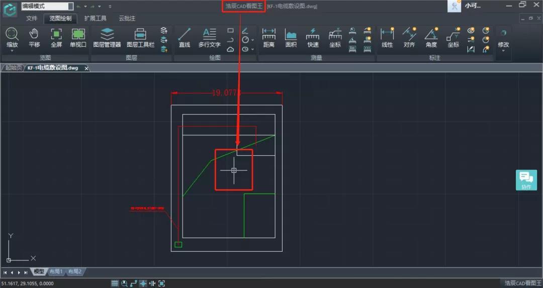 CAD怎么设置十字光标大小?CAD十字光标设置