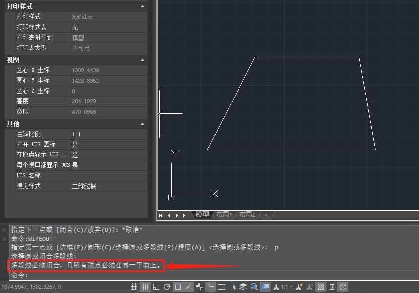 为什么看上去闭合的CAD多段线却无法生成区域覆盖?