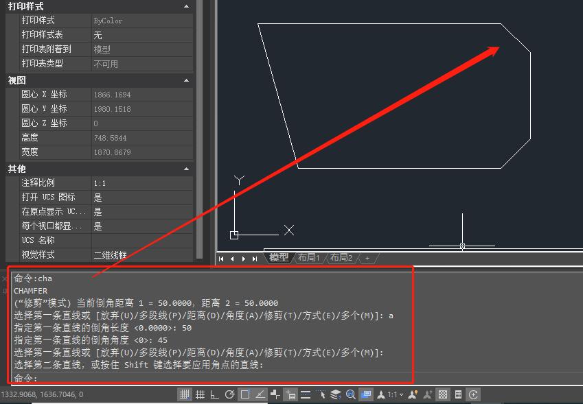 CAD倒角怎么操作?CAD倒角命令