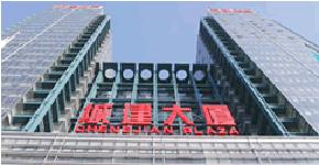 浩辰CAD助力北京城建高效设计