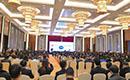 2018智能工厂诊断签约大会,国产品牌浩辰软件受邀参加