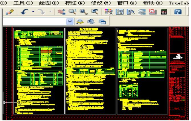 快刀批量打印和转PDF软件