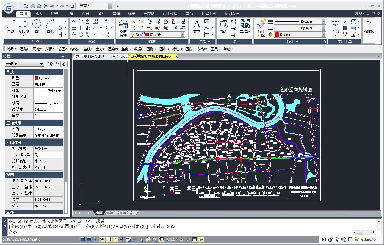 湘源控制性詳細規劃CAD系統7.020版
