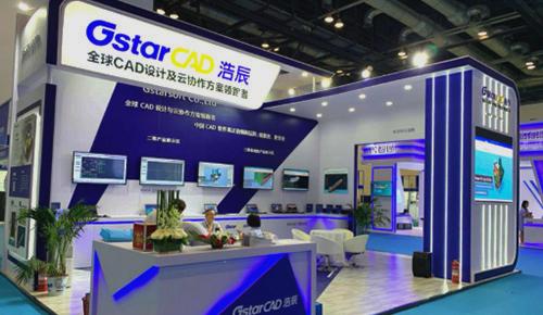 科技強軍,國產CAD領導品牌亮相北京軍博會!