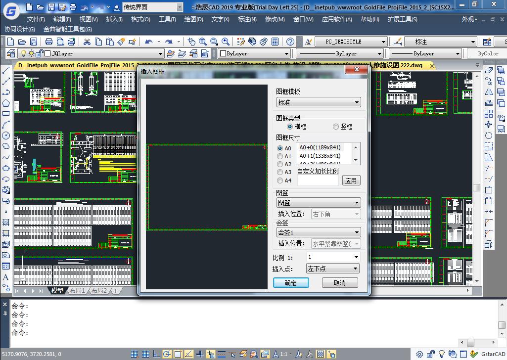 金曲CAD智能工具包
