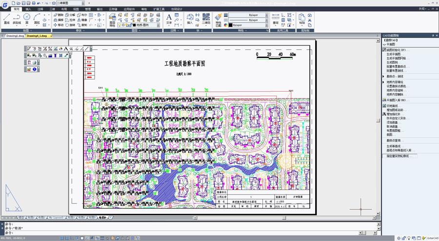 理正工程地质勘察CAD9.0pb6 (电力版)