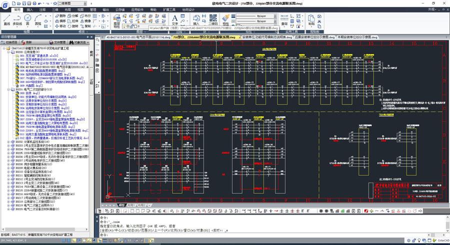 欣电电气自动化辅助设计软件ELEC 3.0