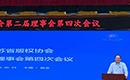 """不忘初""""芯""""—浩辰软件助力江苏省工业软件国产化、正版化工作"""