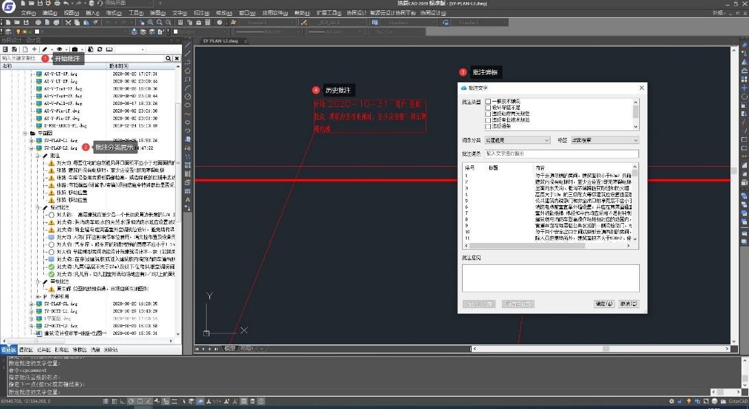 智源云设计平台(或四方协同设计平台)