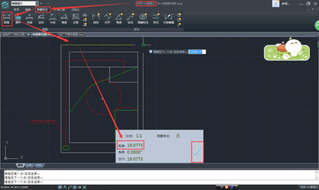 CAD看图软件怎么测量面积?CAD测量功能使用教程