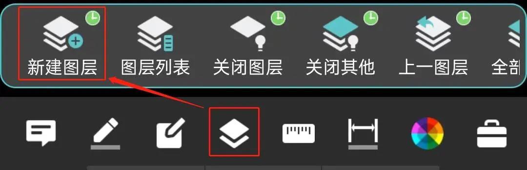 手机中怎么新建CAD图层?CAD图层新建教程