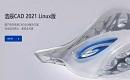 伊人久久大香线蕉AvAPP下载CAD 2021 Linux版:双国产应用,全面释放创新设计势能