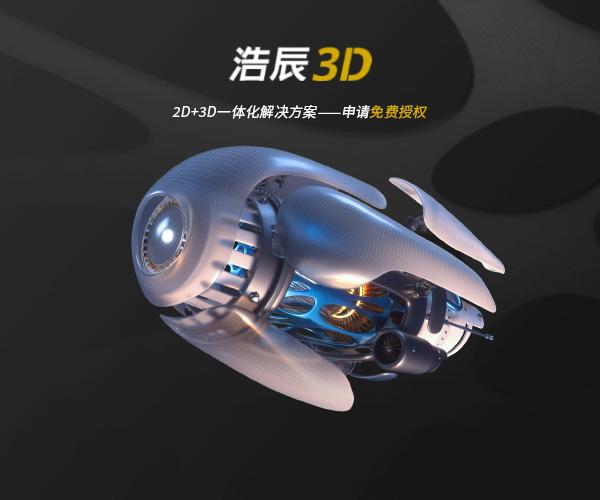 伊人久久大香线蕉AvAPP下载3D 2022全新发布:高效设计,创新智造!