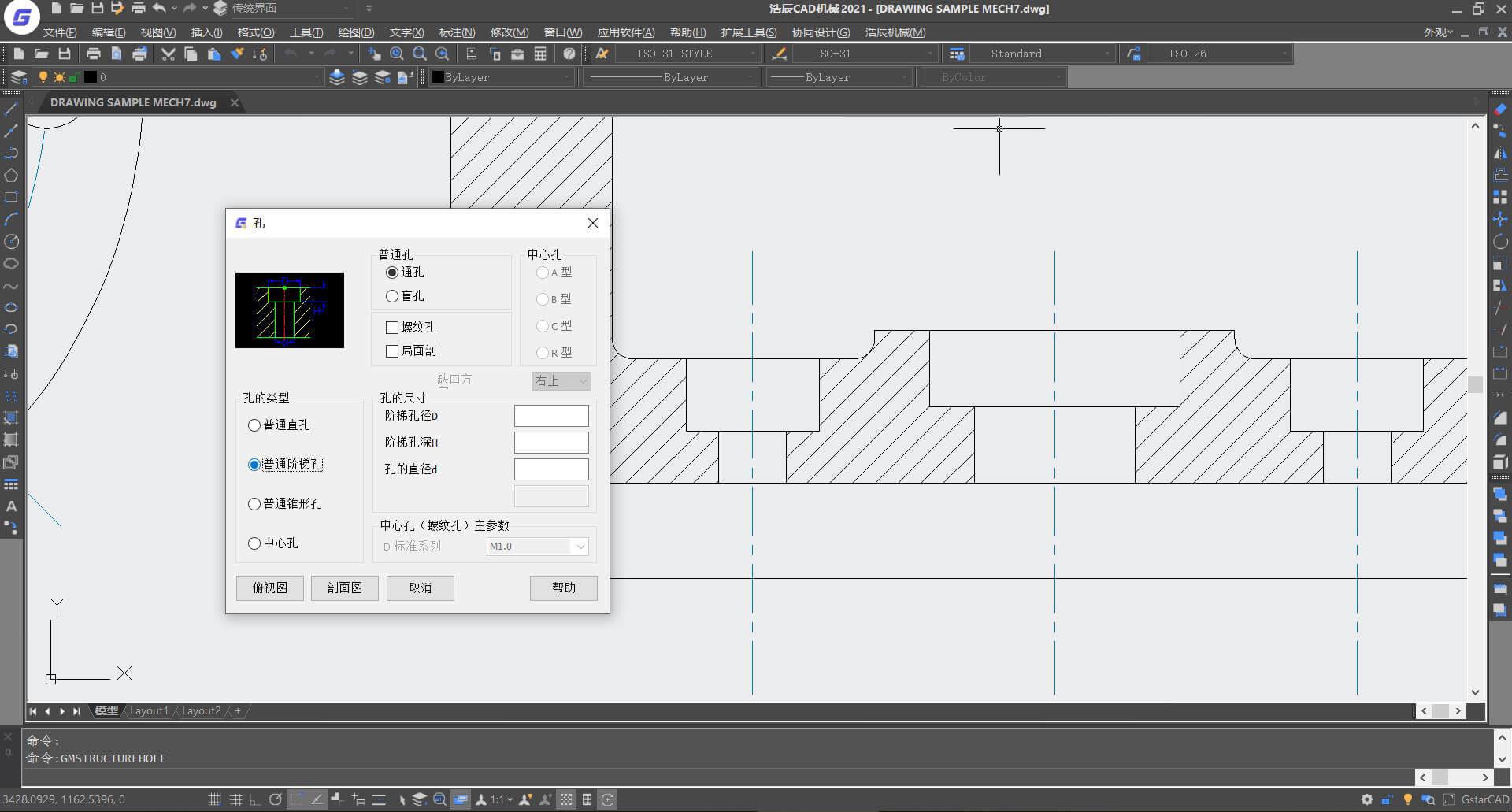 构造孔等20余种构造工具