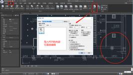 PDF直接导入编辑