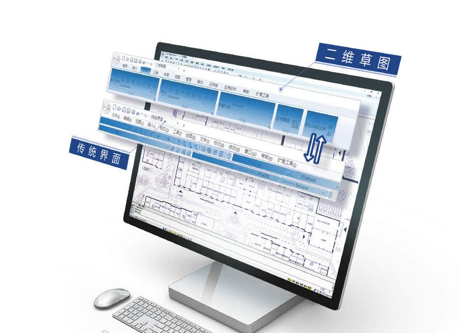 CAD界面