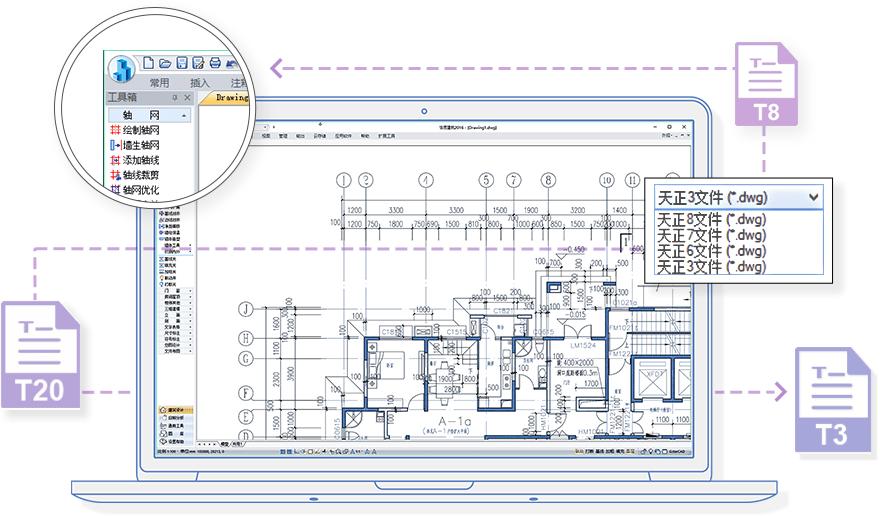 浩辰CAD建筑兼容性