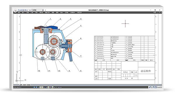 浩辰CAD机械_明细表