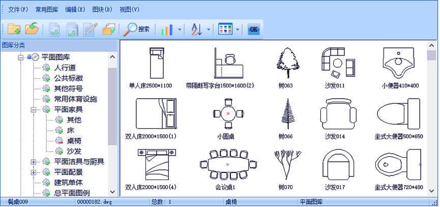 浩辰CAD建筑_图库