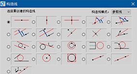 浩辰CAD機械_構造線