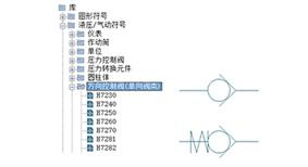 浩辰CAD机械_库