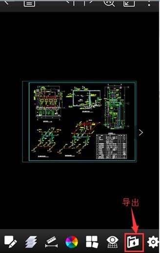 CAD手机快速看图王如何将dwg格式转换为PDF格式