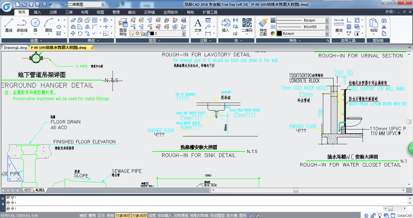 如何使用CAD图库?