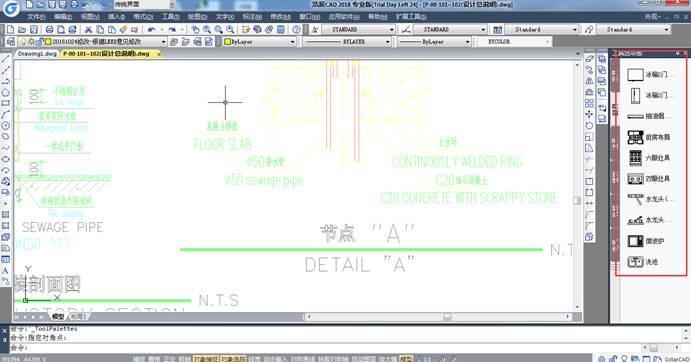 如何使用工具选项板来整理CAD图集?