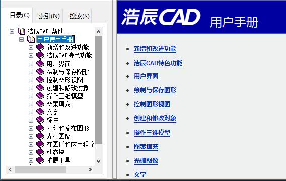 如何巧用CAD快捷键中的F1