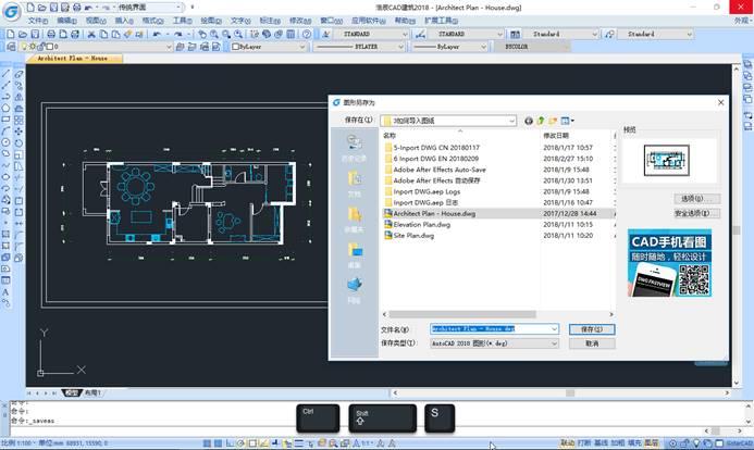 CAD快捷键分类的异同