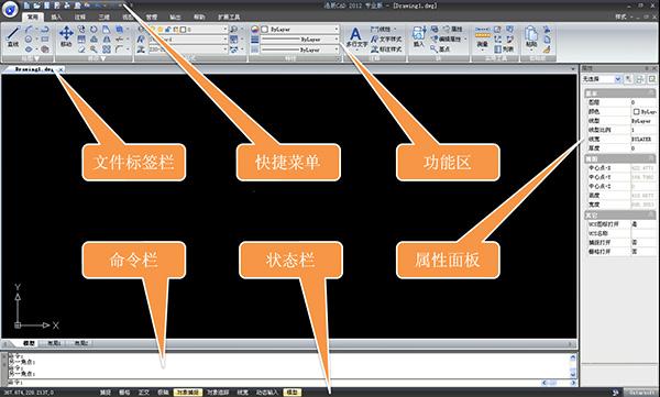 什么是CAD作图界面