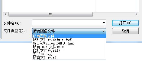 怎么使用CAD插入图片文件