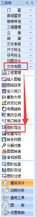CAD迷你看图王常见问题之CAD图纸手机打开后显示不全怎么办