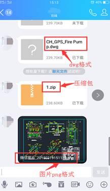 CAD快速看图常见问题之QQ中点击图纸打开没反应怎么办