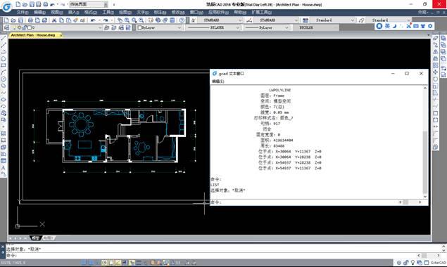 如何巧用CAD快捷键中的F2