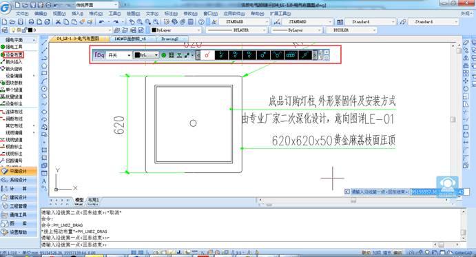 CAD绘制电气图——布置电气软件设备