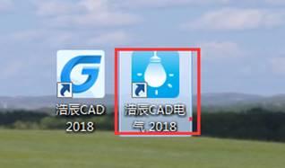 如何在电气CAD软件中切换不同分类设备图库?