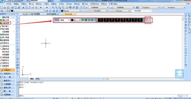 浩辰电气CAD软件中图库界面模式介绍
