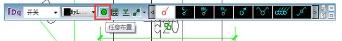 CAD绘制电气图——任意布置