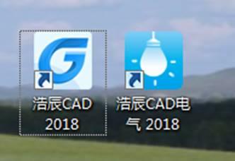浩辰电气CAD软件中设备图库界面介绍