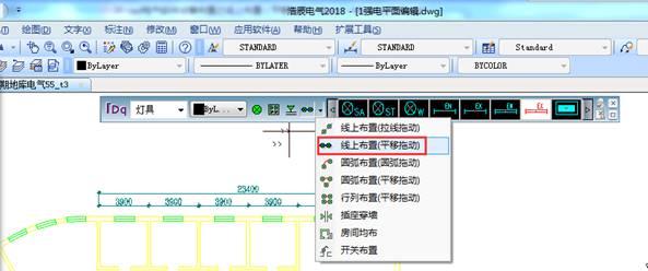 CAD绘制电气图——线上布置(平移拖动)